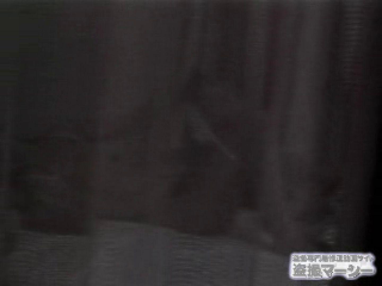 覗いてビックリvol.1 彼女の部屋編壱 クリトリス見放題 盗撮動画紹介 76PIX 69
