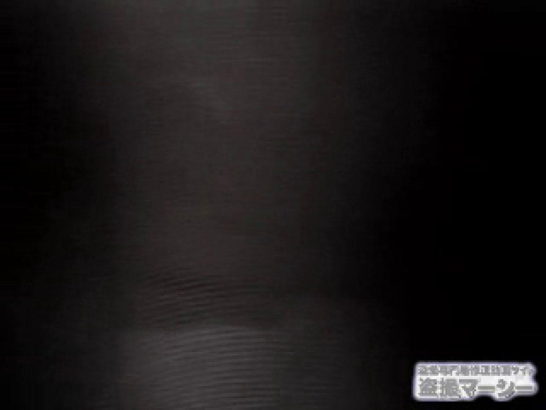 覗いてビックリvol.1 彼女の部屋編壱 マルチアングル | パンティ  76PIX 71