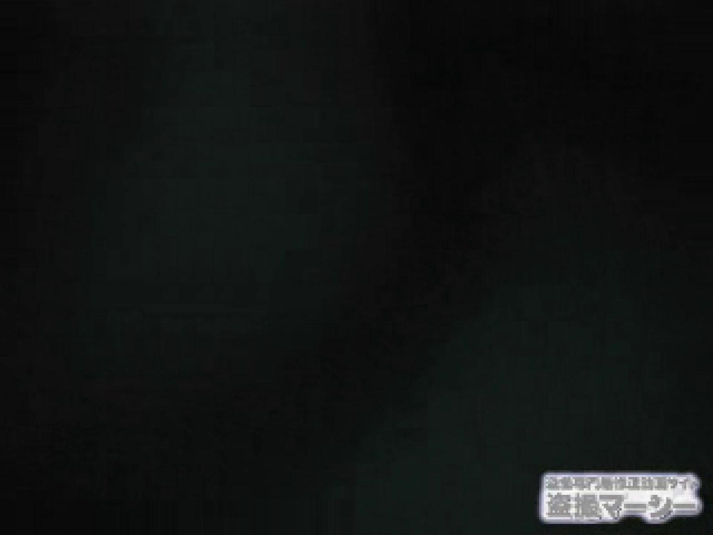 覗いてビックリvol.1 彼女の部屋編壱 みんなのオナニー ワレメ動画紹介 76PIX 74