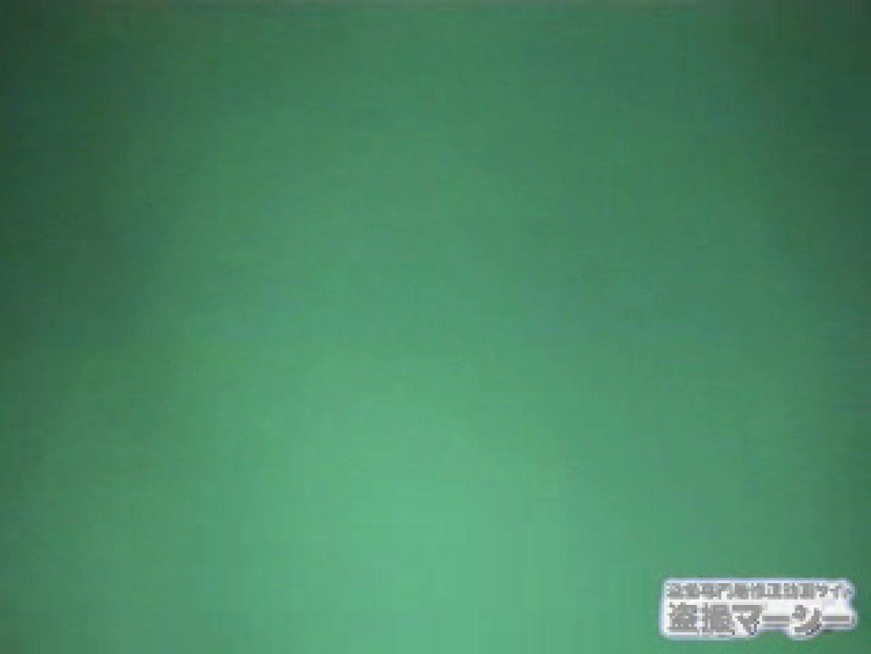 覗いてビックリvol.1 彼女の部屋編壱 ハプニング映像 アダルト動画キャプチャ 76PIX 75