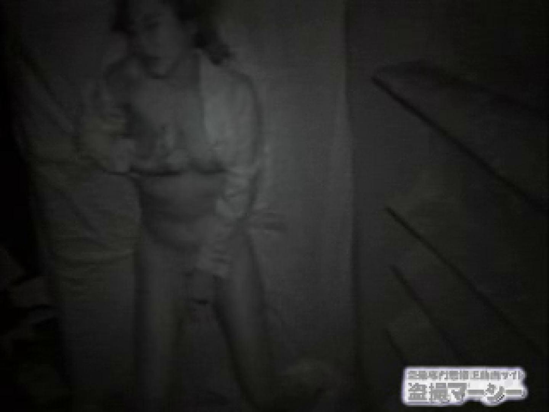 覗いてビックリvol.3 彼女の部屋編参 民家シリーズ 盗み撮り動画 102PIX 8