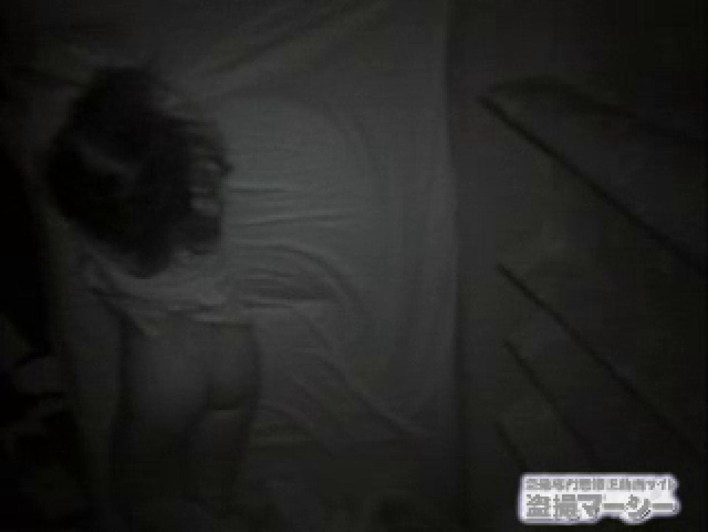 覗いてビックリvol.3 彼女の部屋編参 スケベな女性 盗み撮り動画 102PIX 10