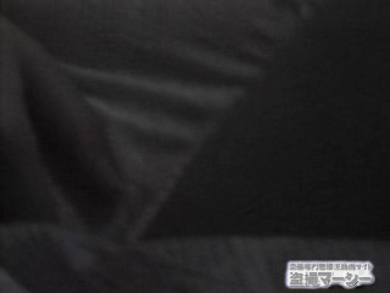 覗いてビックリvol.3 彼女の部屋編参 ハプニング映像 すけべAV動画紹介 102PIX 77