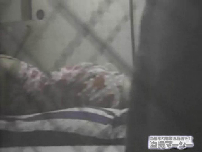 覗いてビックリvol.3 彼女の部屋編参 ローター オマンコ動画キャプチャ 102PIX 81