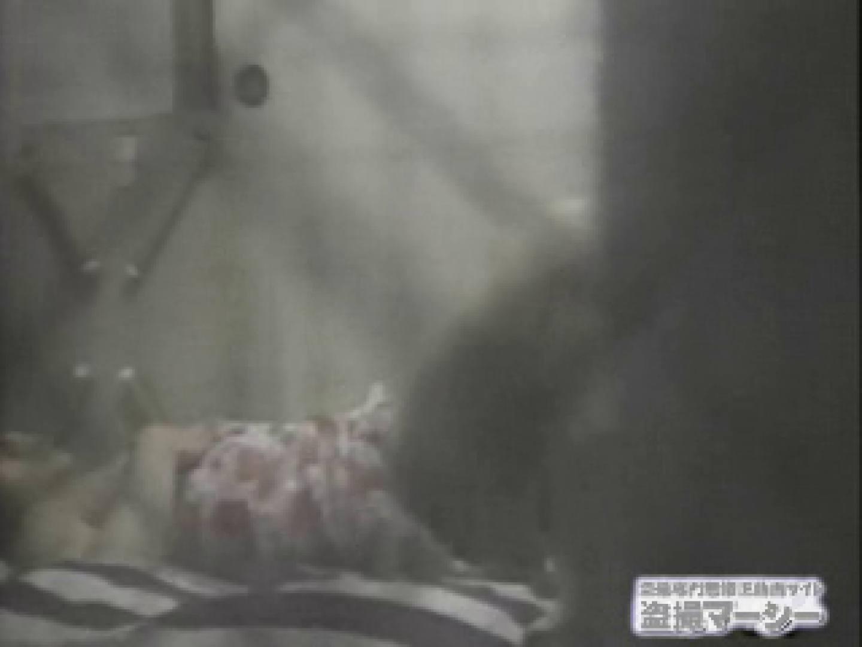 覗いてビックリvol.3 彼女の部屋編参 潜入 濡れ場動画紹介 102PIX 86