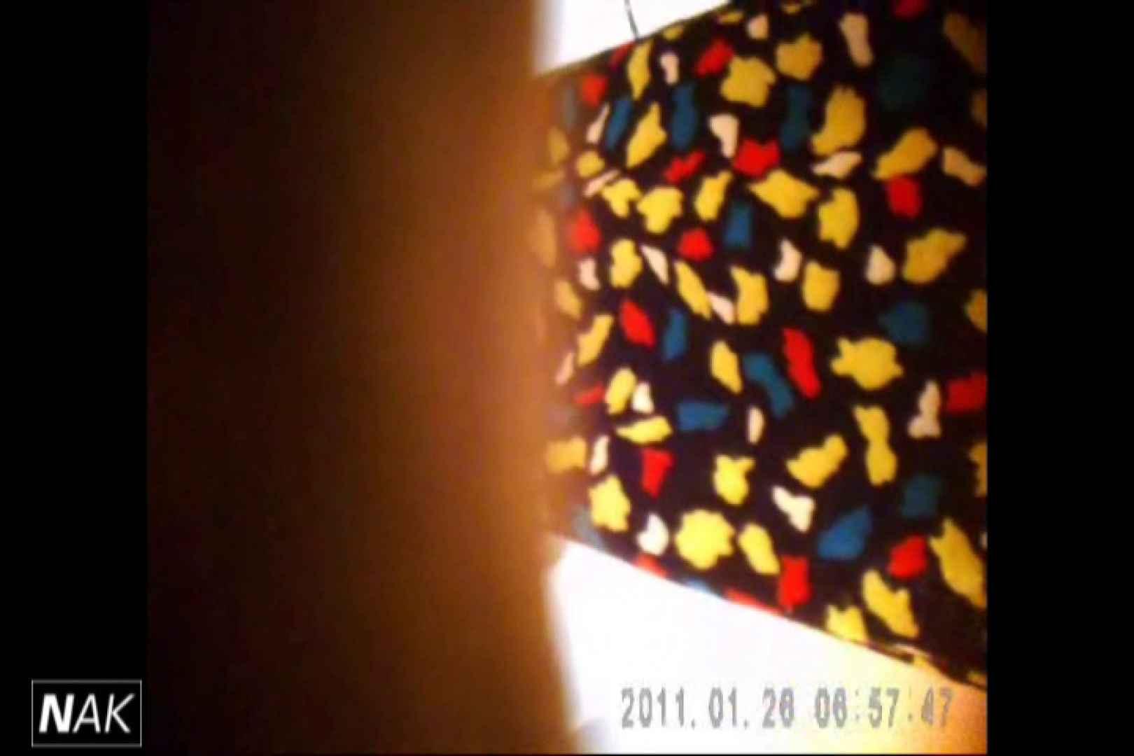 せん八さんの厠観察日記!2点監視カメラ 高画質5000K vol.11 黄金水 ワレメ動画紹介 95PIX 23
