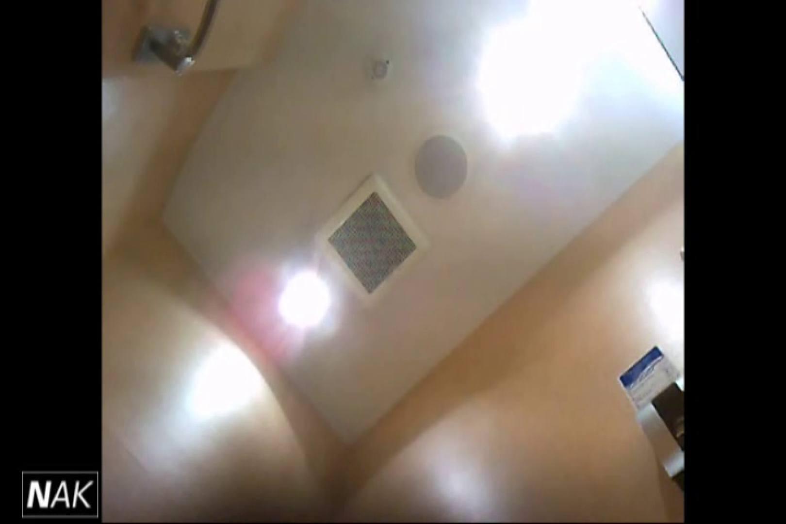 せん八さんの厠観察日記!2点監視カメラ 高画質5000K vol.13 黄金水 | お姉さんのエロ動画  104PIX 37