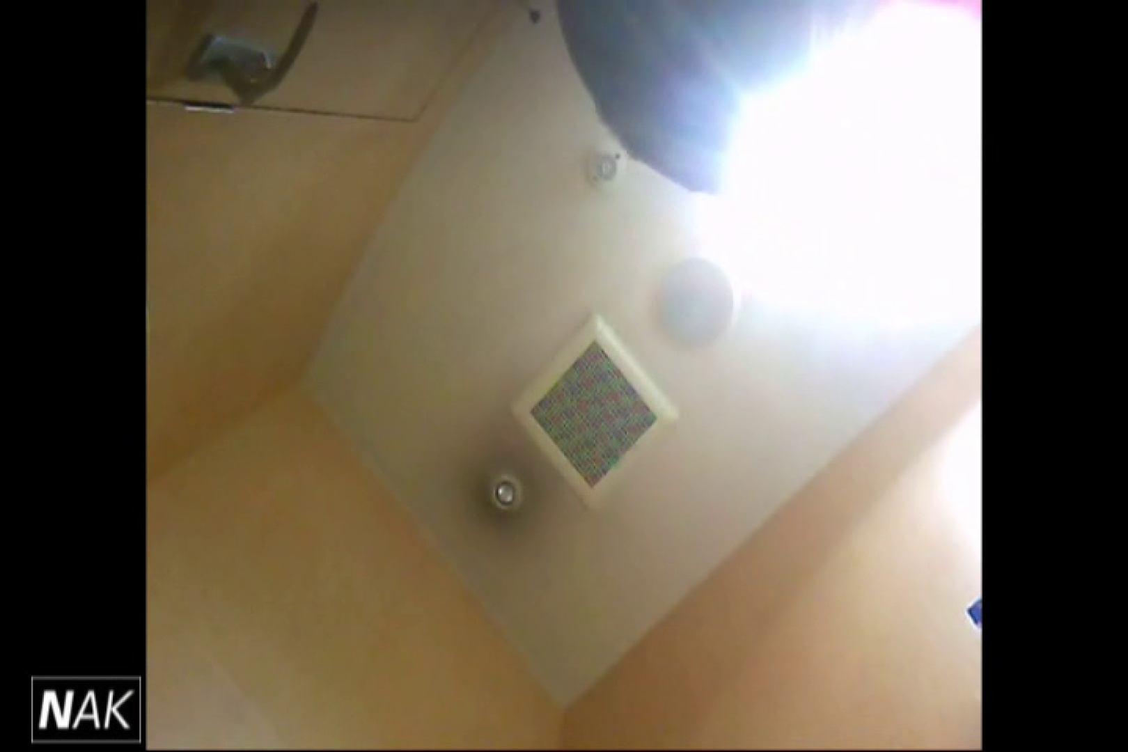 せん八さんの厠観察日記!2点監視カメラ 高画質5000K vol.16 お姉さんのエロ動画 ワレメ動画紹介 113PIX 34
