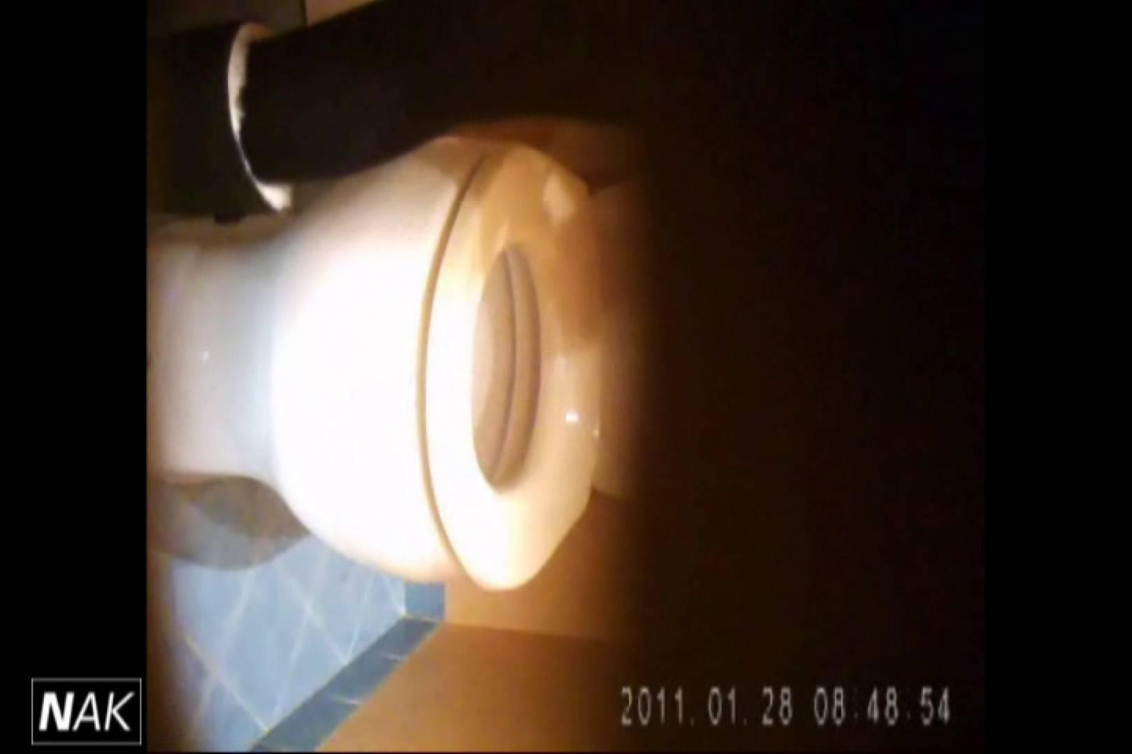 せん八さんの厠観察日記!2点監視カメラ 高画質5000K vol.16 高画質  113PIX 76