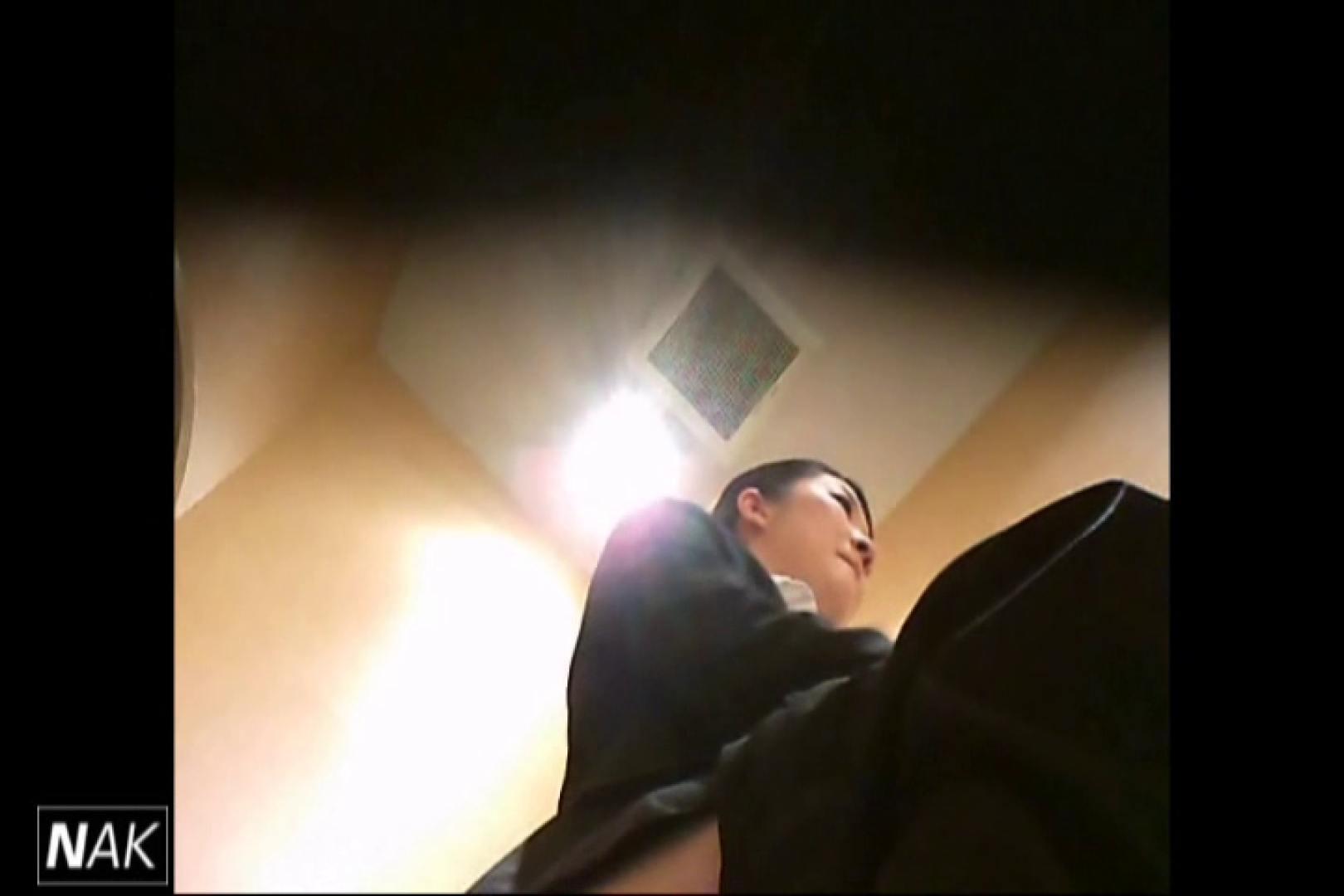 せん八さんの厠観察日記!2点監視カメラ 高画質5000K vol.01 お姉さんのエロ動画 | 高画質  110PIX 37
