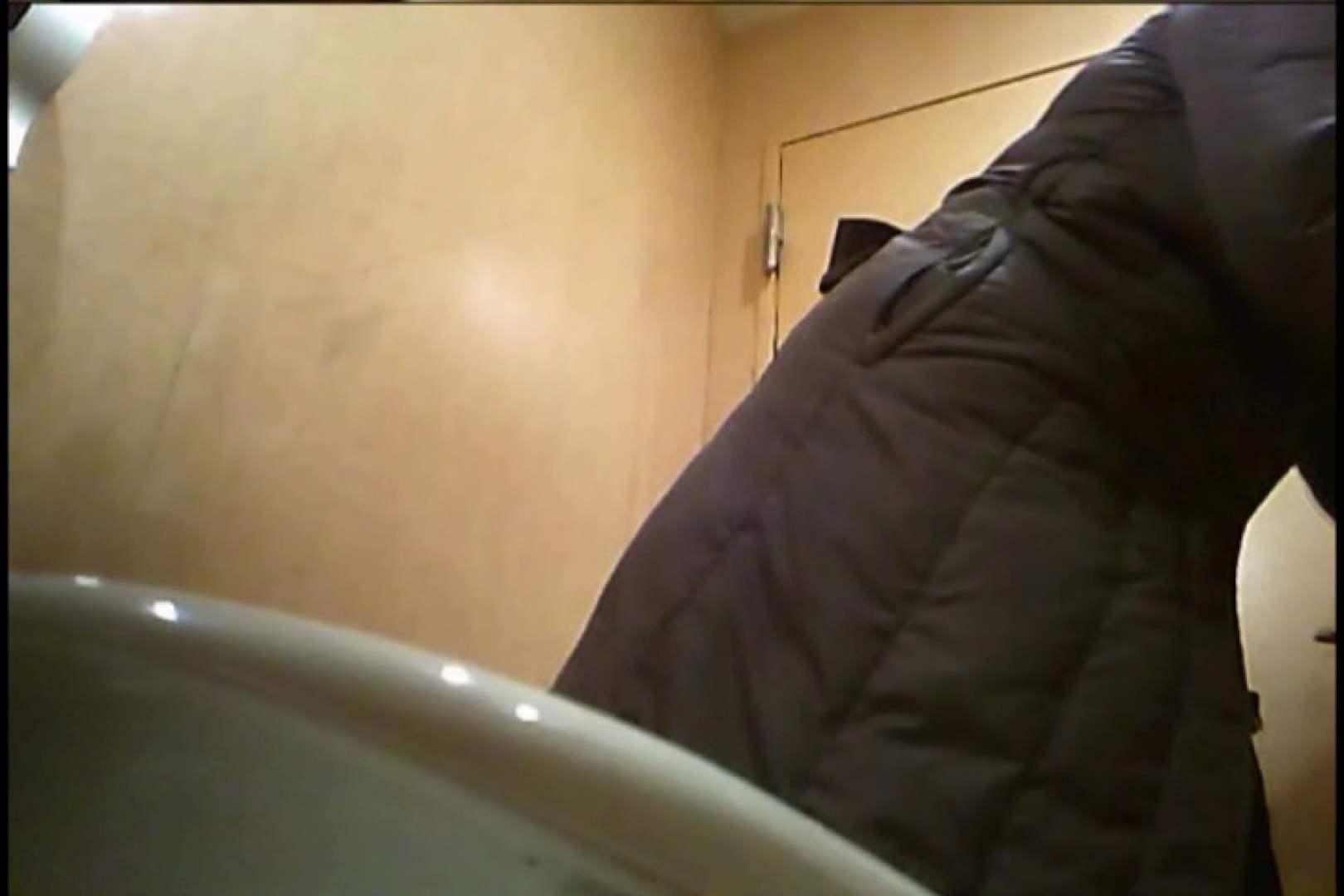 潜入!!女子化粧室盗撮~絶対見られたくない時間~vo,6 お尻  108PIX 93