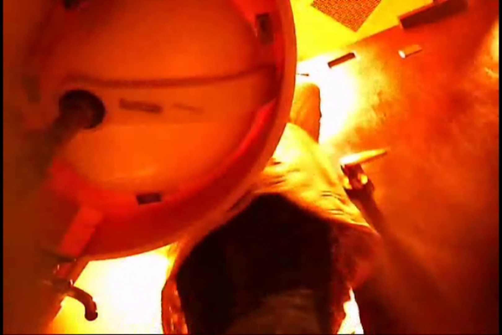 潜入!!女子化粧室盗撮~絶対見られたくない時間~vo,8 お姉さんのエロ動画  82PIX 76