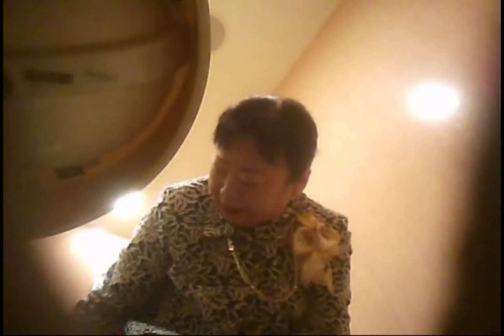潜入!!女子化粧室盗撮~絶対見られたくない時間~vo,104 潜入 | お姉さんのエロ動画  87PIX 9