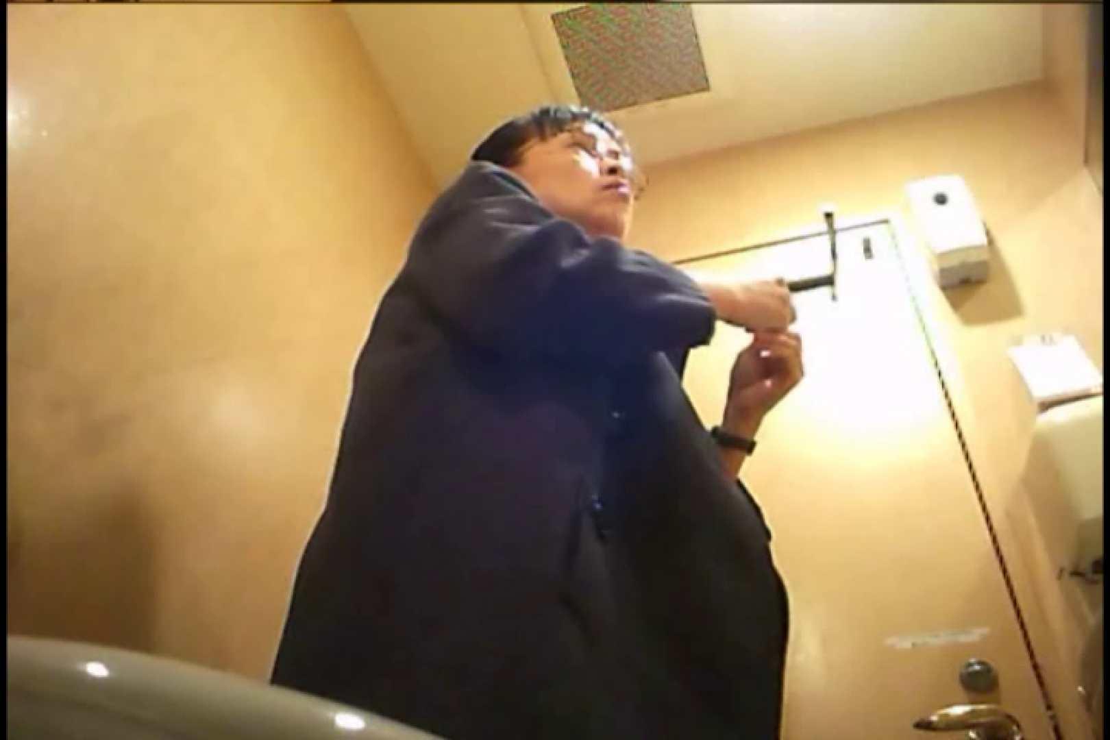 潜入!!女子化粧室盗撮~絶対見られたくない時間~vo,104 熟女のエロ動画 おめこ無修正動画無料 87PIX 39