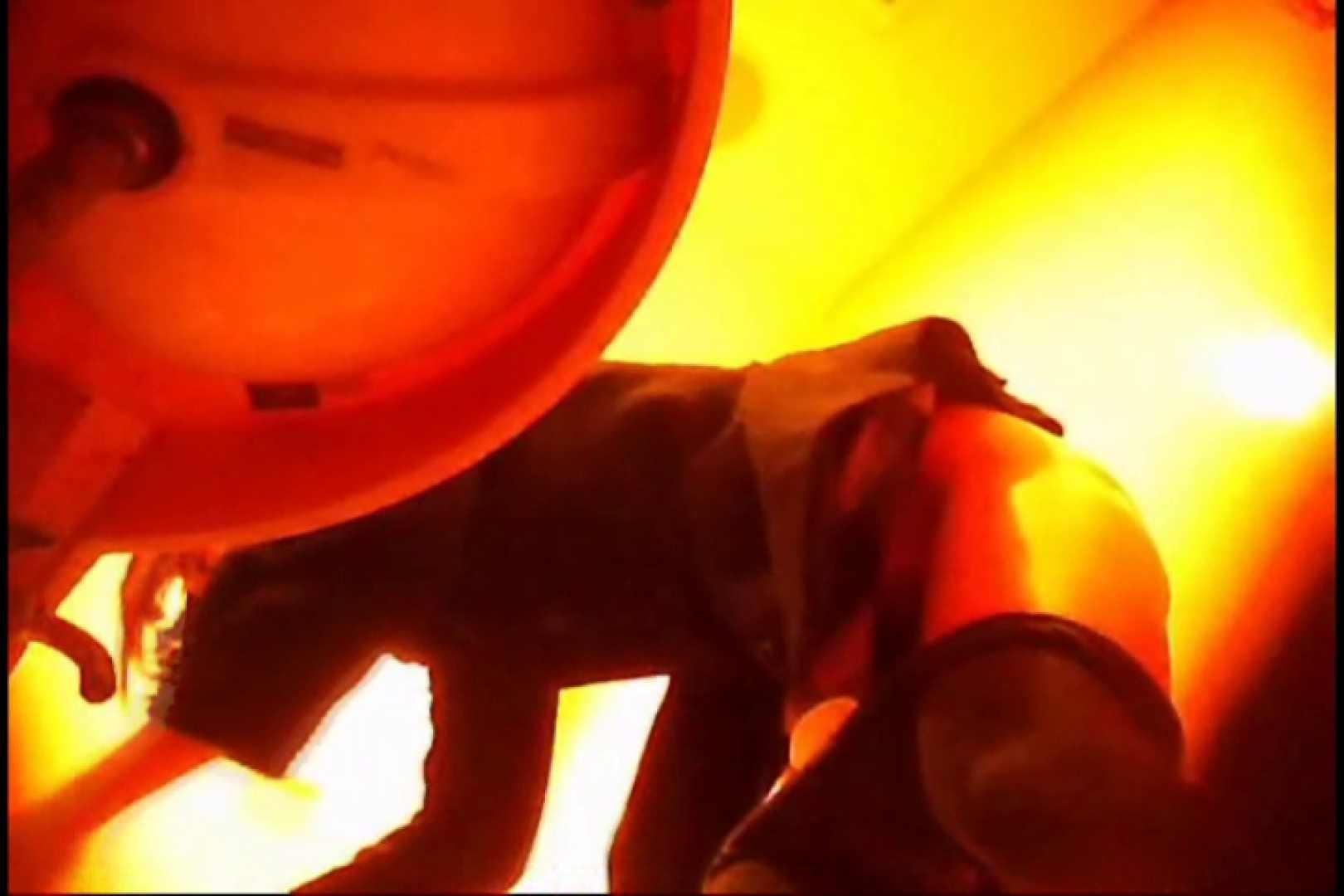 潜入!!女子化粧室盗撮~絶対見られたくない時間~vo,10 パンスト おまんこ動画流出 88PIX 35