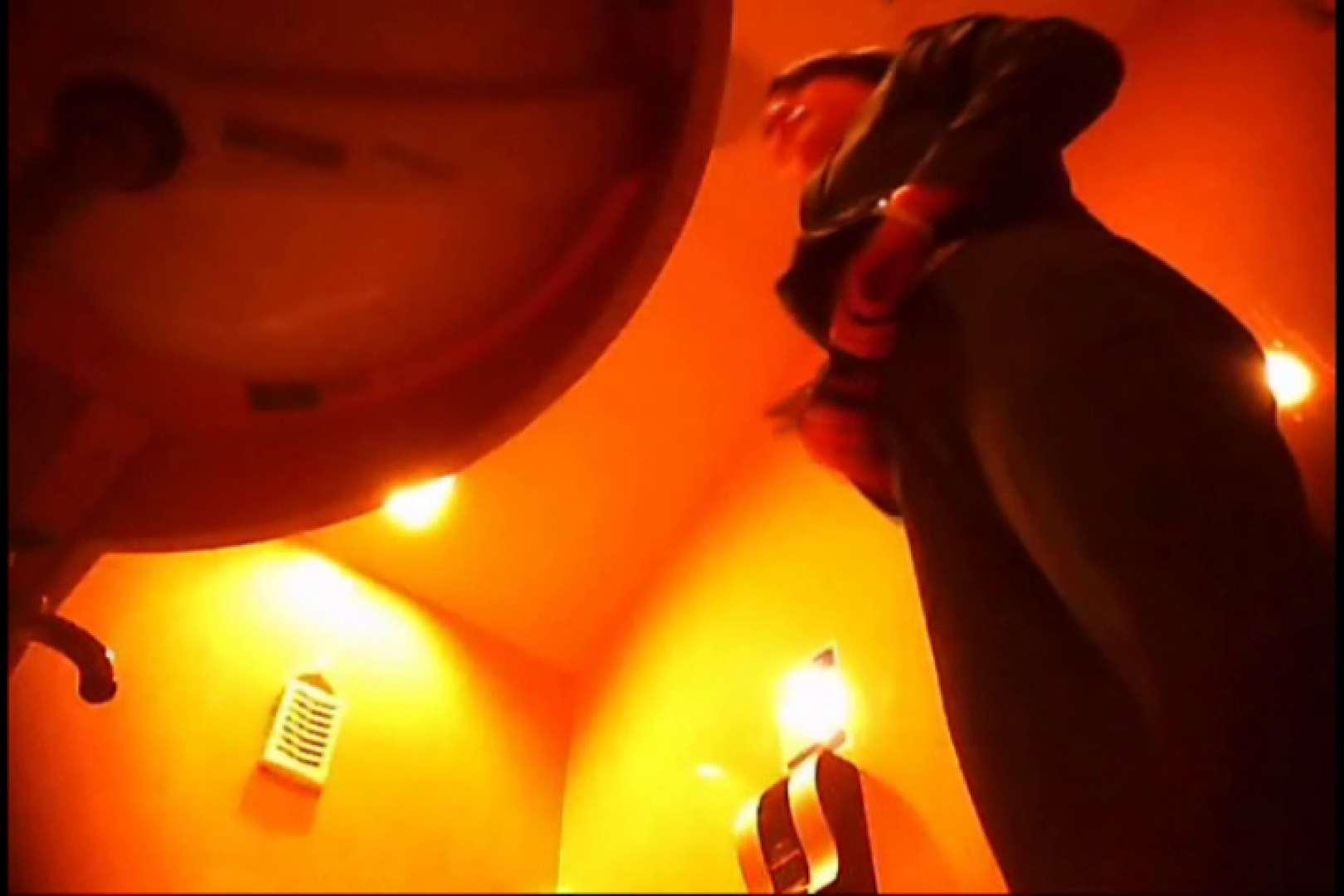 潜入!!女子化粧室盗撮~絶対見られたくない時間~vo,10 パンスト おまんこ動画流出 88PIX 53