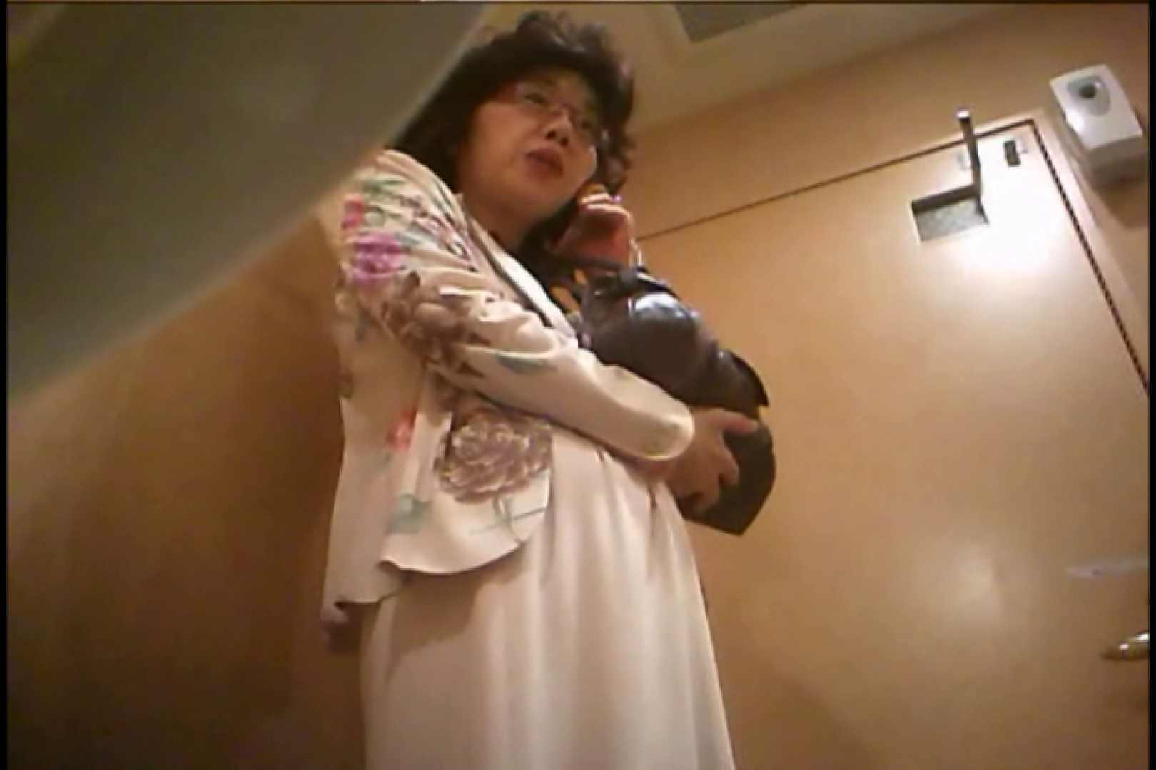 潜入!!女子化粧室盗撮~絶対見られたくない時間~vo,117 お姉さんのエロ動画 エロ画像 89PIX 47