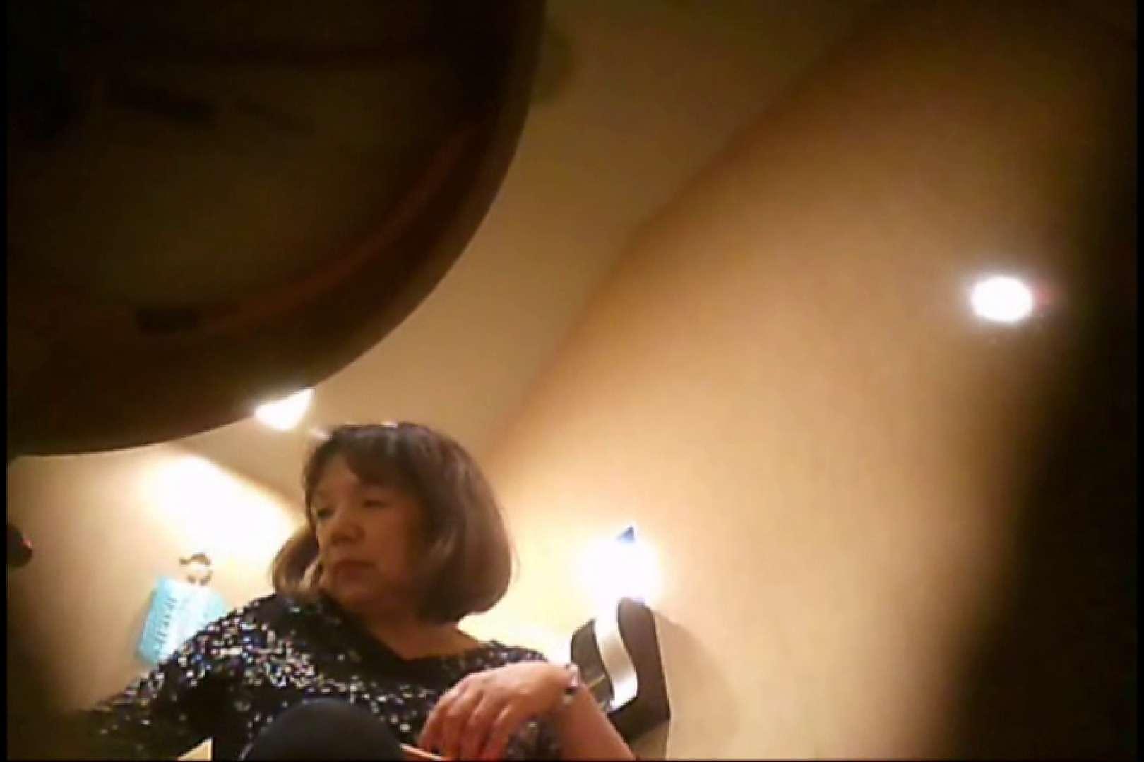 潜入!!女子化粧室盗撮~絶対見られたくない時間~vo,126 お尻 オマンコ動画キャプチャ 108PIX 38