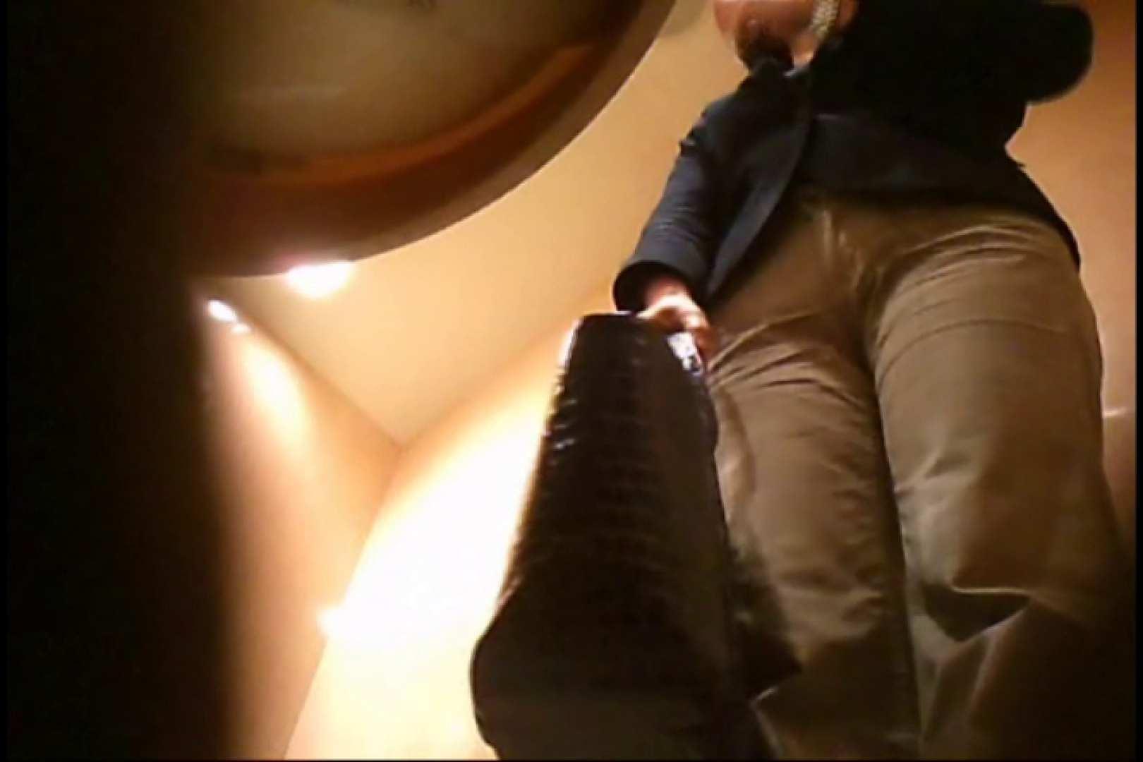 巨乳おまんこ:潜入!!女子化粧室盗撮~絶対見られたくない時間~vo,128:のぞき本舗 中村屋