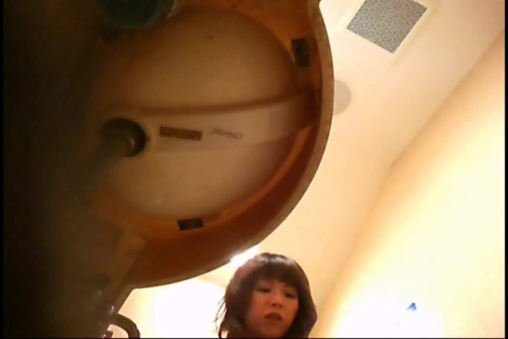 潜入!!女子化粧室盗撮~絶対見られたくない時間~vo,12 お姉さんのエロ動画 戯れ無修正画像 87PIX 28