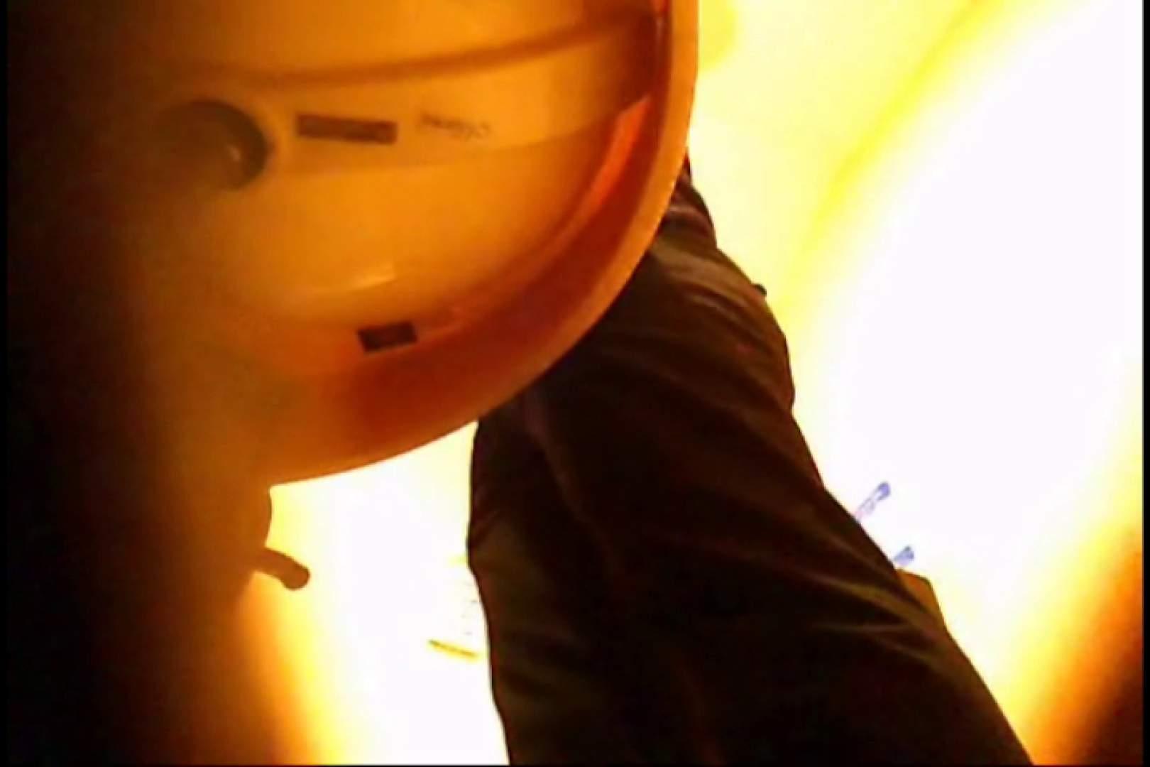 潜入!!女子化粧室盗撮~絶対見られたくない時間~vo,20 お尻 | 潜入  92PIX 76