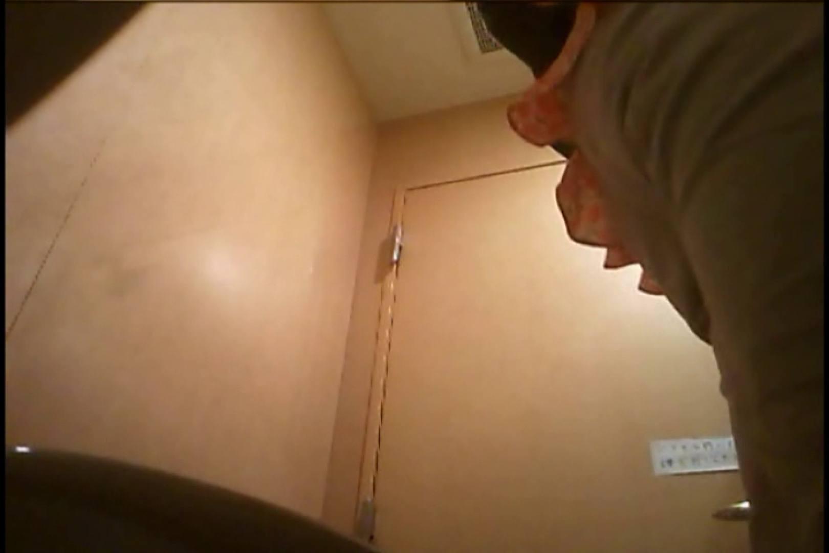 潜入!!女子化粧室盗撮~絶対見られたくない時間~vo,22 お尻 アダルト動画キャプチャ 89PIX 17