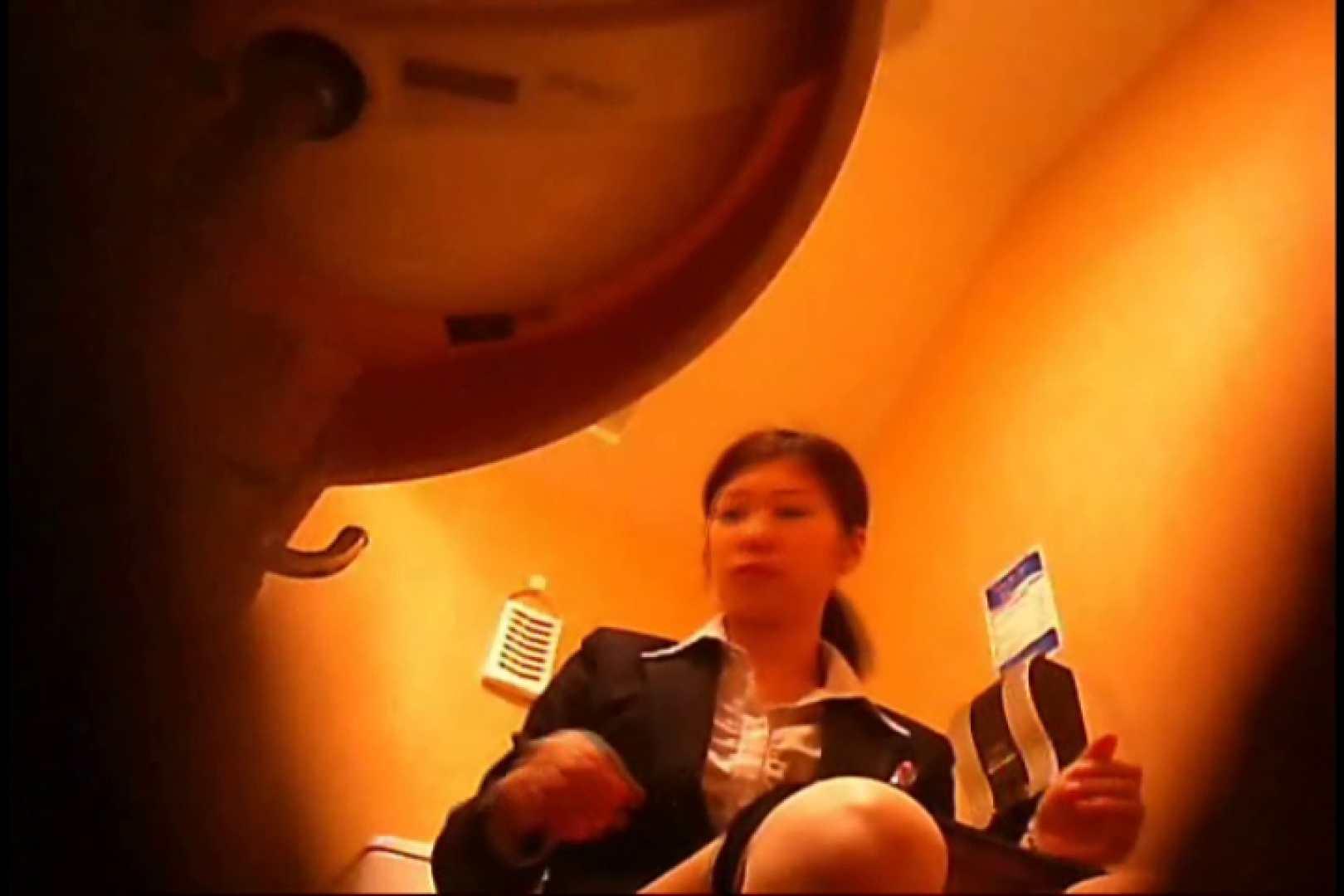 潜入!!女子化粧室盗撮~絶対見られたくない時間~vo,22 お尻 アダルト動画キャプチャ 89PIX 47
