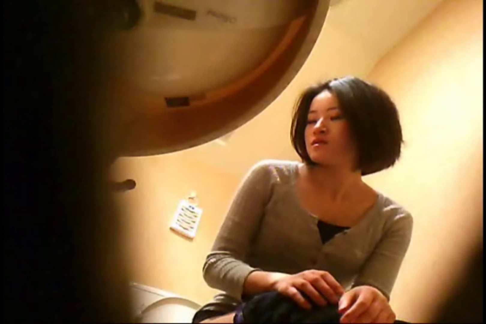 潜入!!女子化粧室盗撮~絶対見られたくない時間~vo,42 盗撮シリーズ  88PIX 42