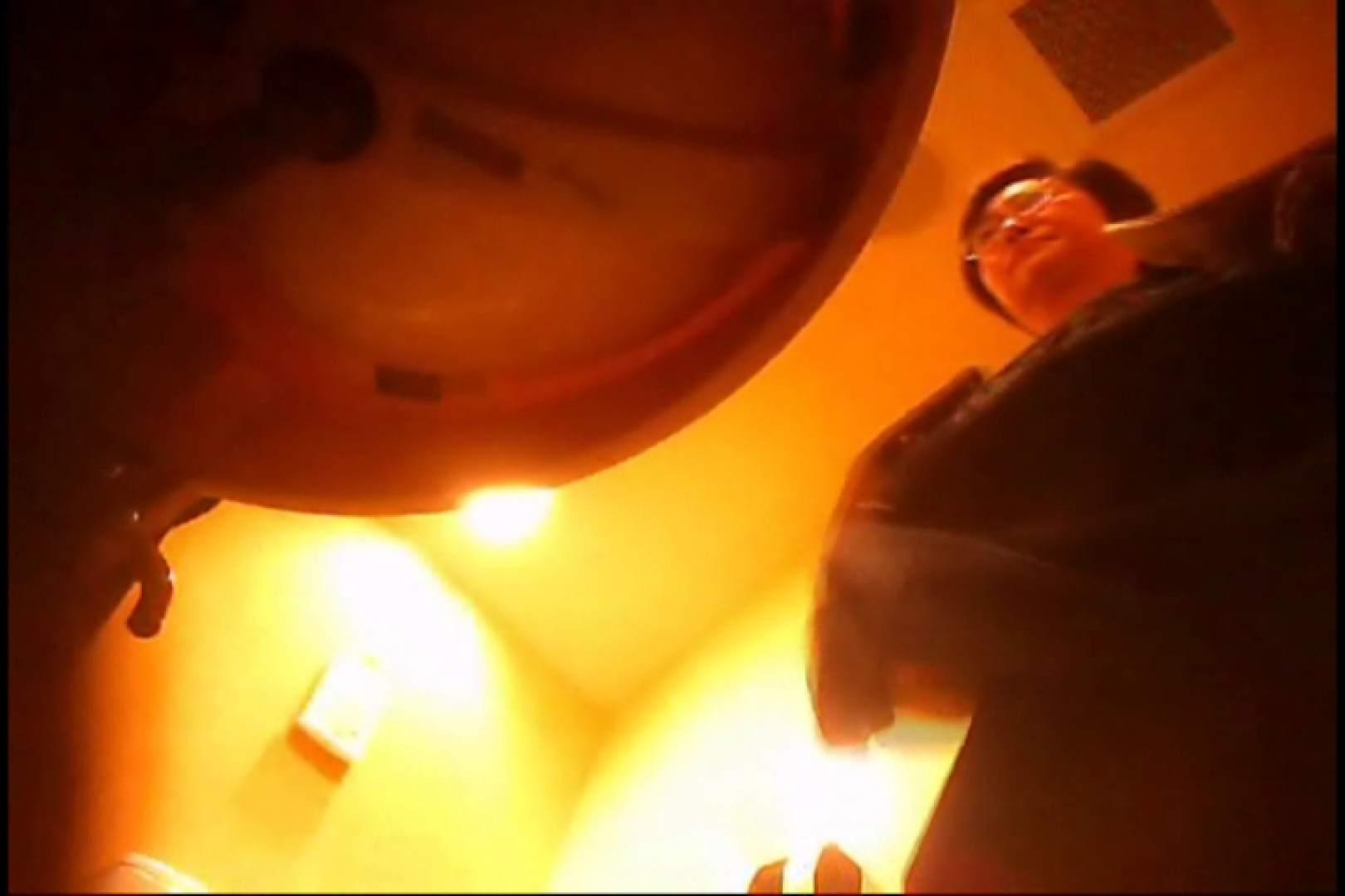 潜入!!女子化粧室盗撮~絶対見られたくない時間~vo,79 お姉さんのエロ動画 アダルト動画キャプチャ 102PIX 69