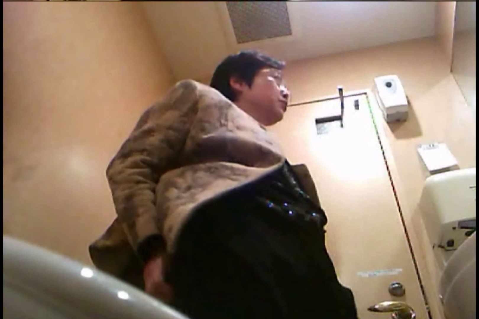 潜入!!女子化粧室盗撮~絶対見られたくない時間~vo,79 美女まとめ  102PIX 78