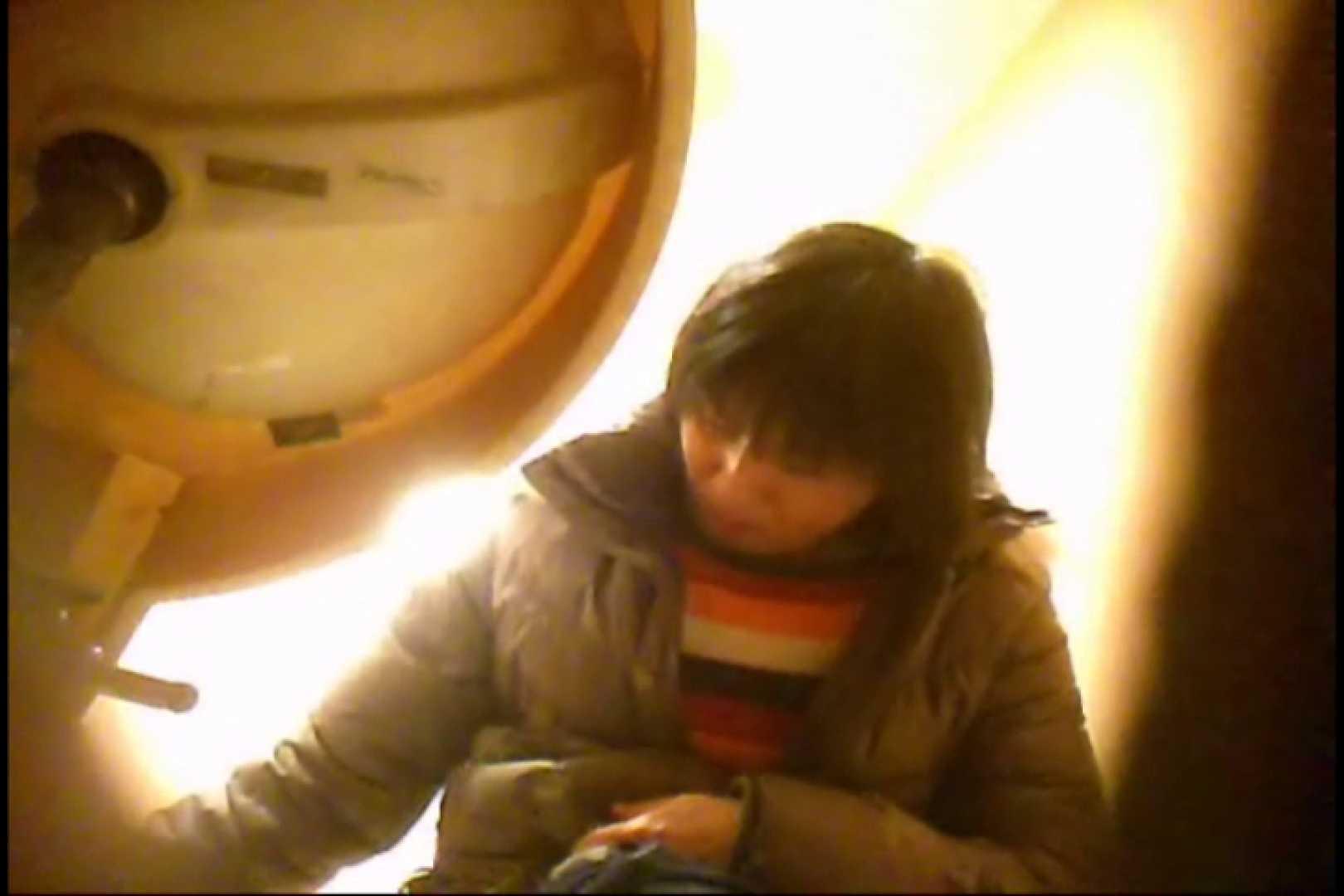 潜入!!女子化粧室盗撮~絶対見られたくない時間~vo,86 盗撮シリーズ AV無料 81PIX 74