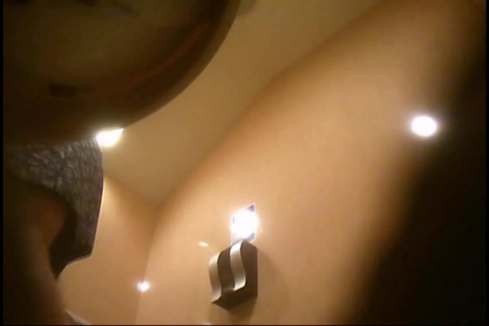 潜入!!女子化粧室盗撮~絶対見られたくない時間~vo,94 お尻 エロ画像 111PIX 33