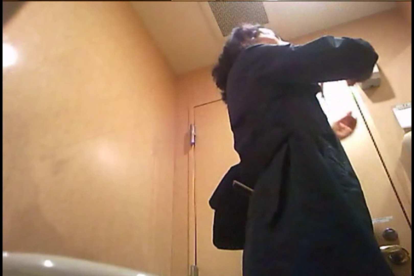潜入!!女子化粧室盗撮~絶対見られたくない時間~vo,98 いやらしい妊婦 | 盗撮シリーズ  98PIX 89