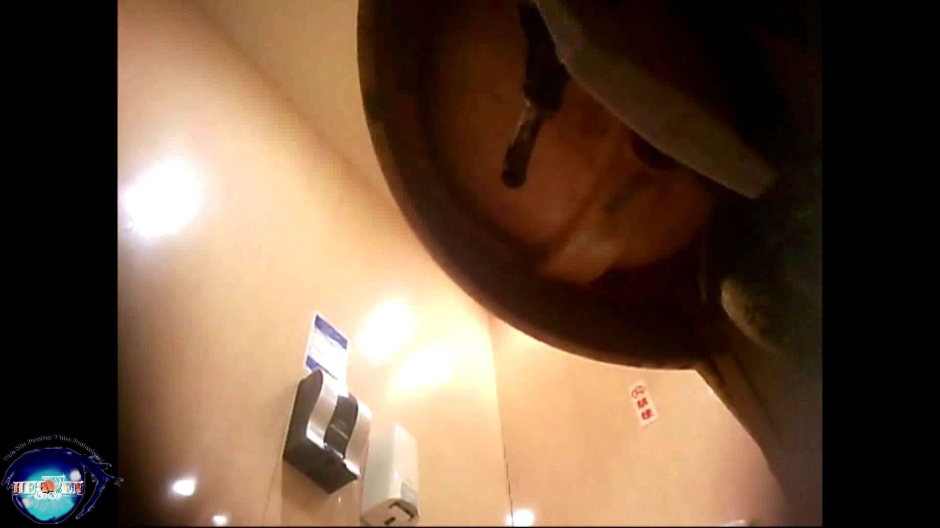 突撃!女子化粧室の真実vol.06 盗撮シリーズ AV無料動画キャプチャ 95PIX 41