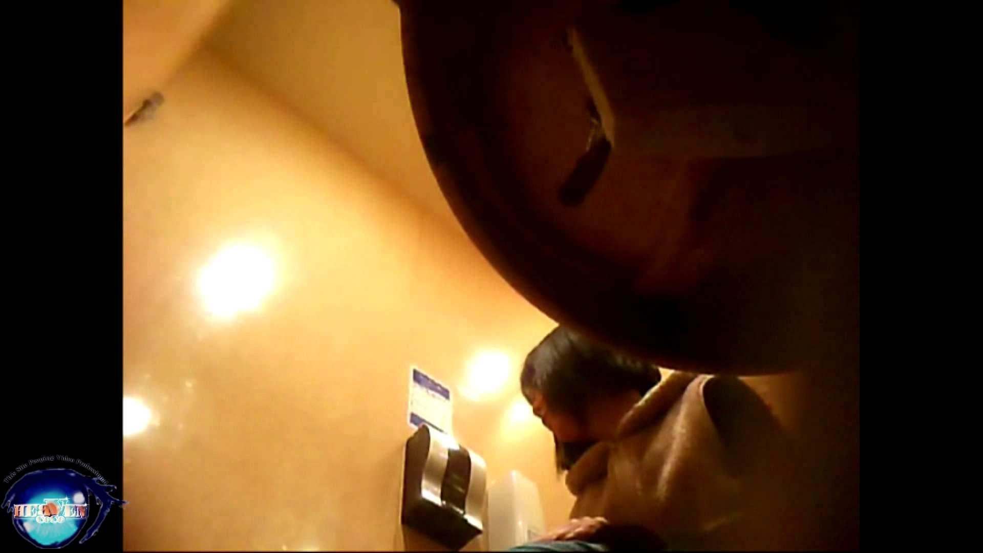 突撃!女子化粧室の真実vol.08 お姉さんのエロ動画   盗撮シリーズ  82PIX 1