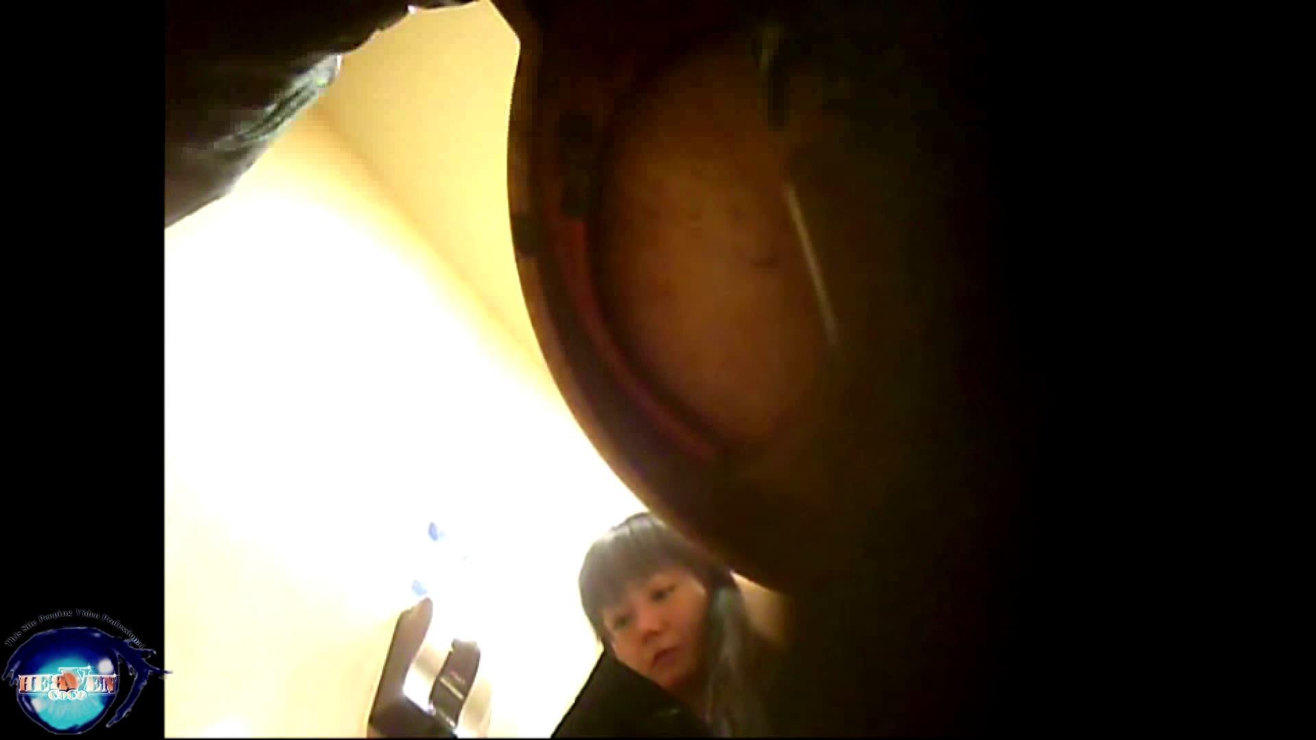 突撃!女子化粧室の真実vol.08 お姉さんのエロ動画  82PIX 72