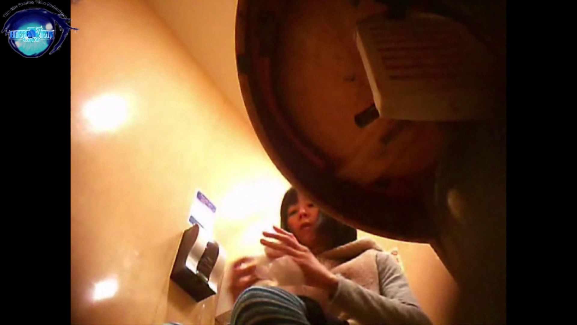 突撃!女子化粧室の真実vol.13 前編 盗撮シリーズ | お姉さんのエロ動画  76PIX 21