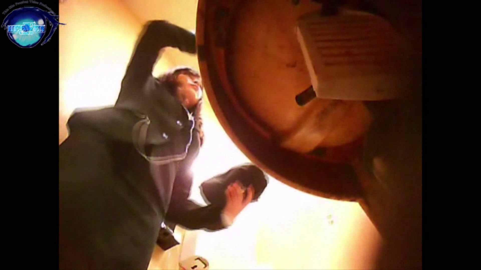 突撃!女子化粧室の真実vol.13 前編 盗撮シリーズ | お姉さんのエロ動画  76PIX 59