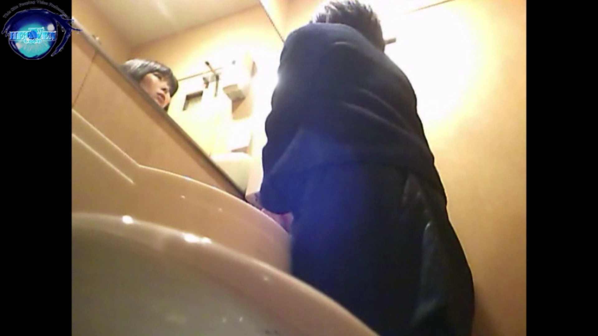突撃!女子化粧室の真実vol.15 前編 お姉さんのエロ動画 | 盗撮シリーズ  86PIX 17
