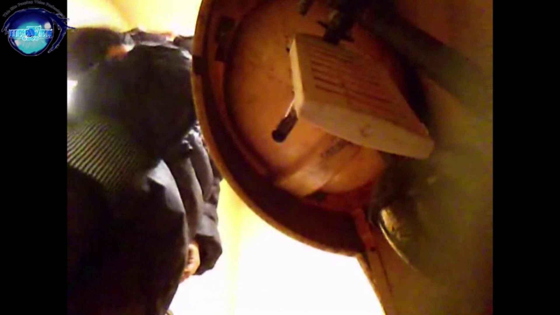 突撃!女子化粧室の真実vol.15 前編 お姉さんのエロ動画 | 盗撮シリーズ  86PIX 31
