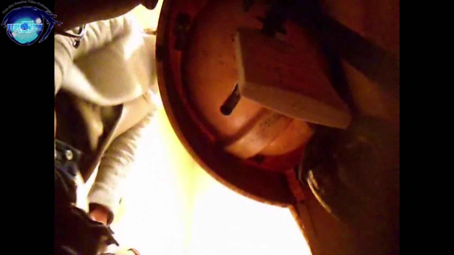 突撃!女子化粧室の真実vol.15 後編 お姉さんのエロ動画 | 盗撮シリーズ  98PIX 29