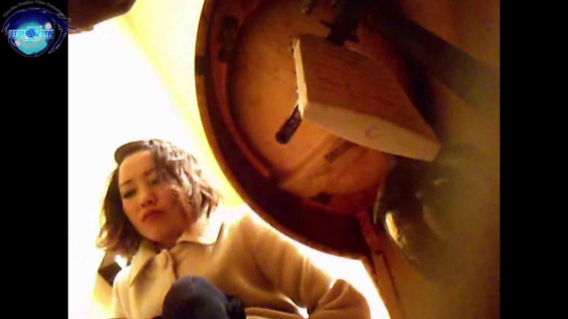 突撃!女子化粧室の真実vol.15 後編 お姉さんのエロ動画 | 盗撮シリーズ  98PIX 73