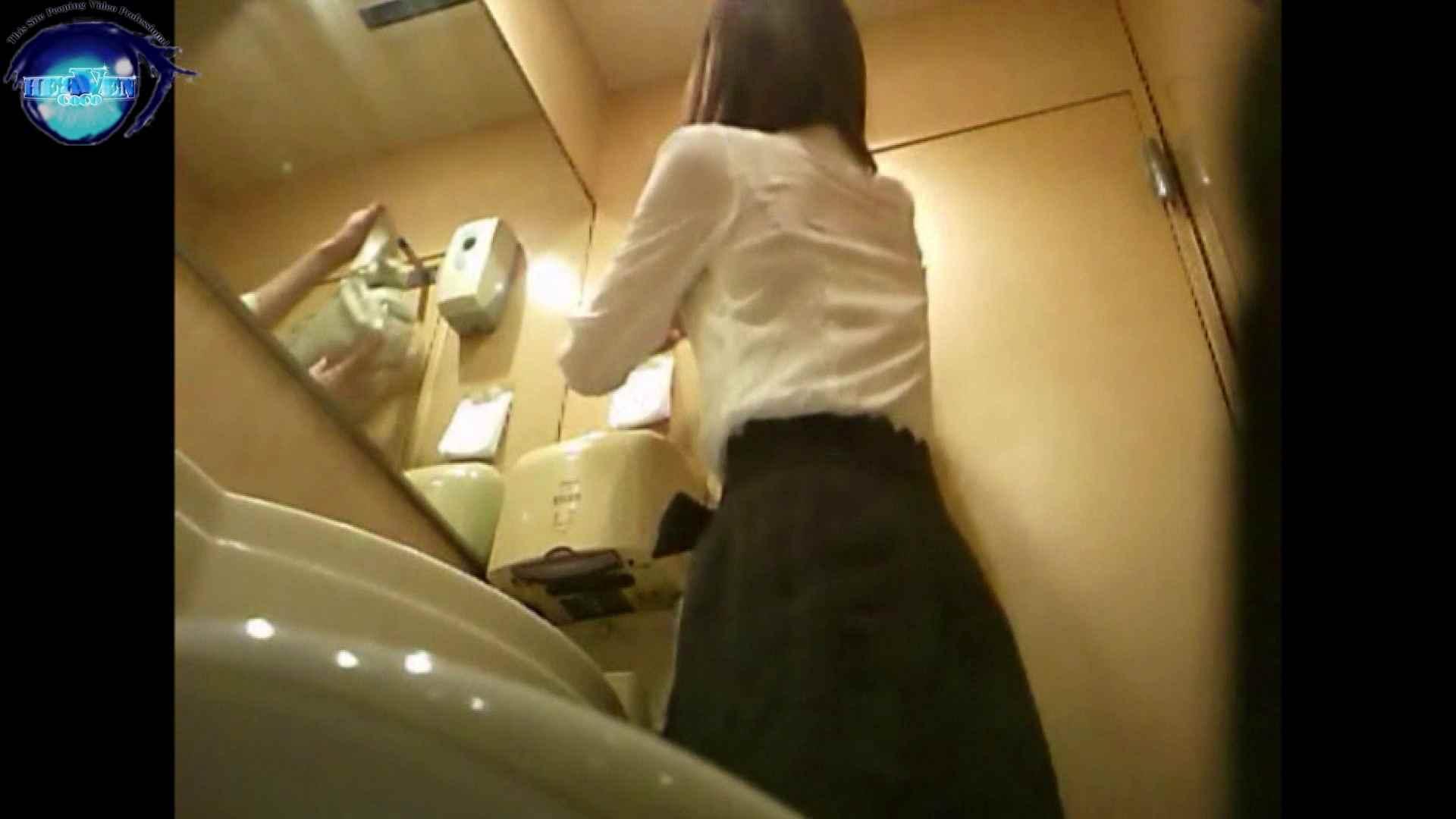 突撃!女子化粧室の真実vol.16 後編 お姉さんのエロ動画 | 盗撮シリーズ  88PIX 11
