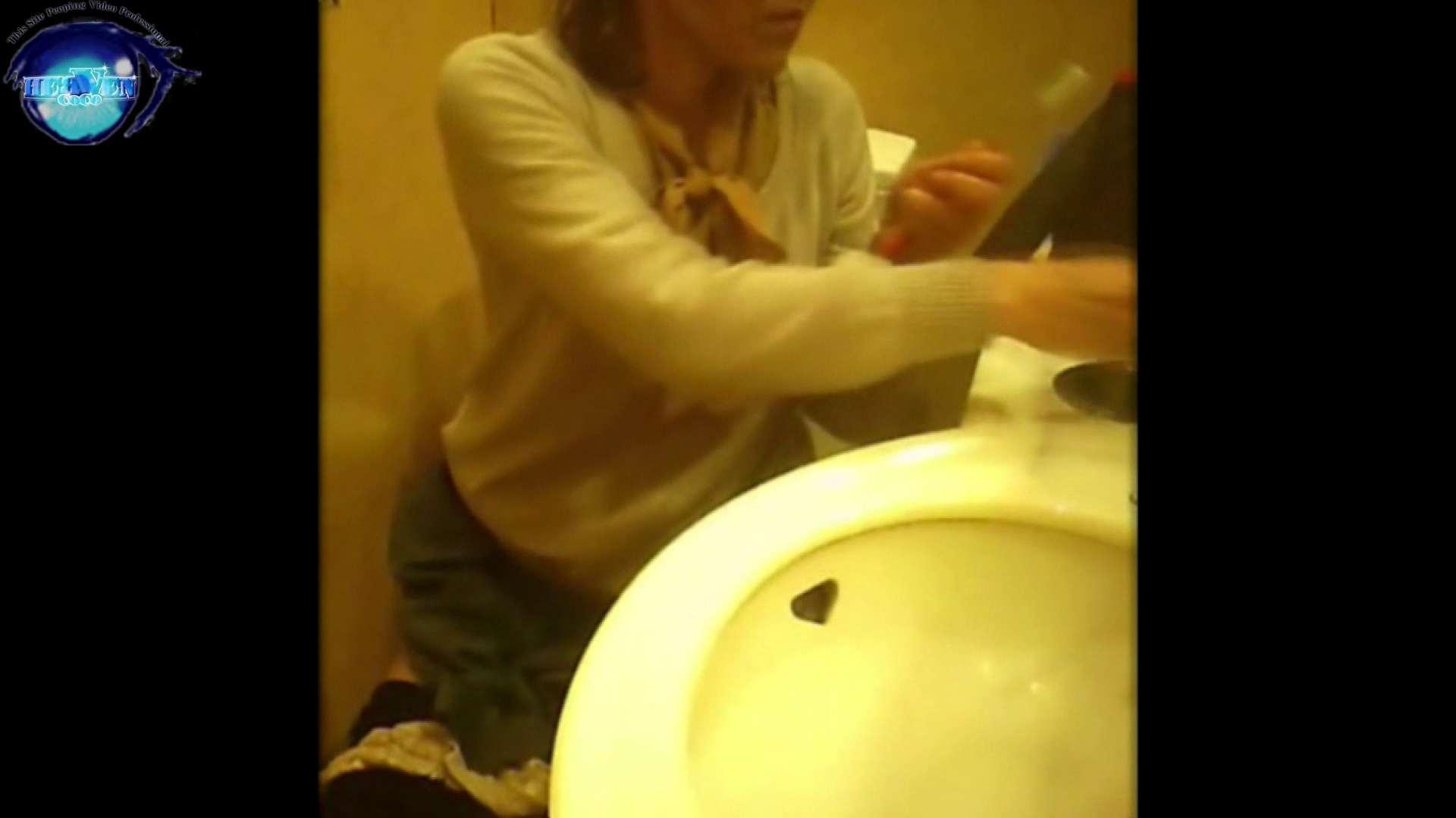 突撃!女子化粧室の真実vol.17 前編 盗撮シリーズ | 0  85PIX 63