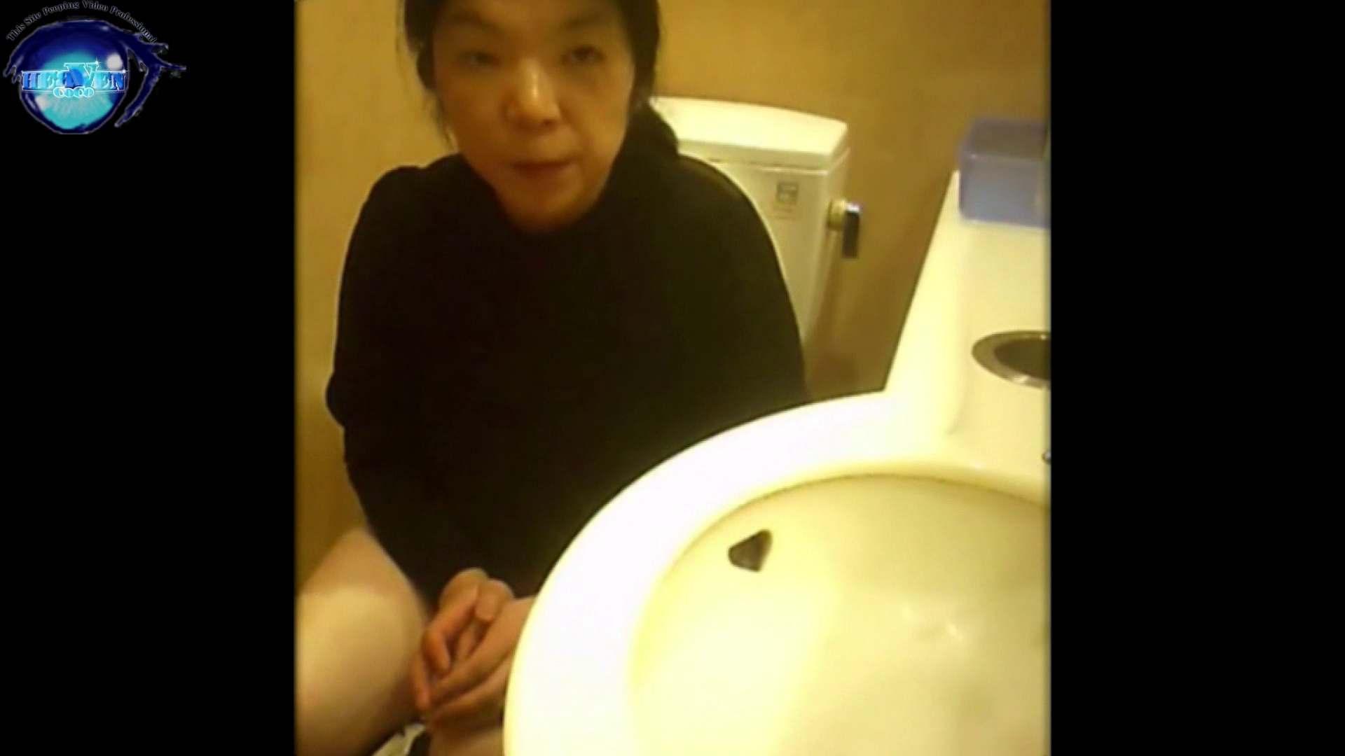 突撃!女子化粧室の真実vol.17 後編 盗撮シリーズ  83PIX 4
