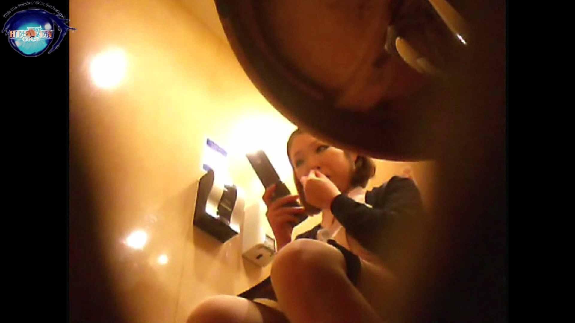 突撃!女子化粧室の真実vol.21 制服編   盗撮シリーズ  98PIX 1