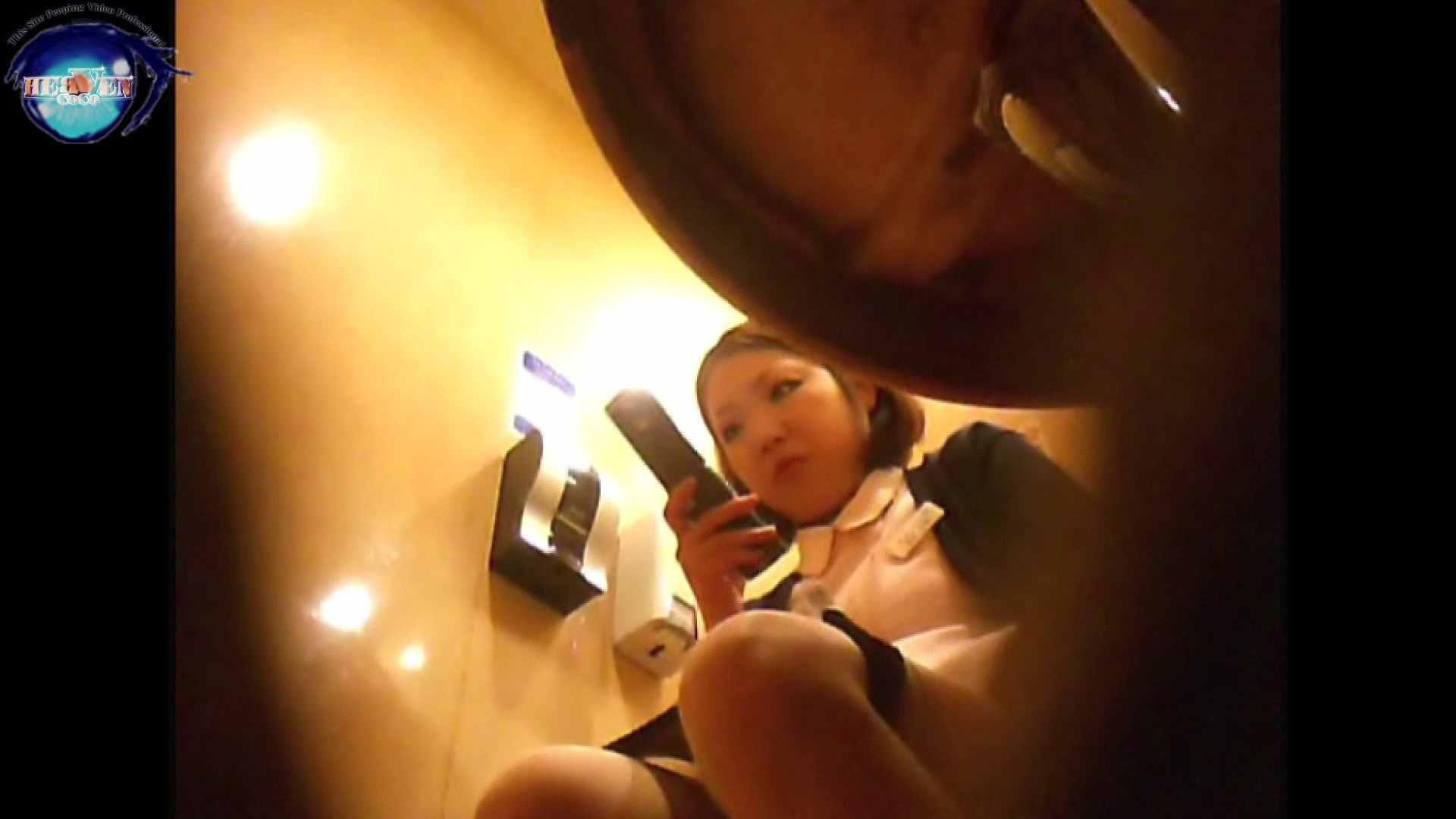 突撃!女子化粧室の真実vol.21 お姉さんのエロ動画 オマンコ動画キャプチャ 98PIX 5