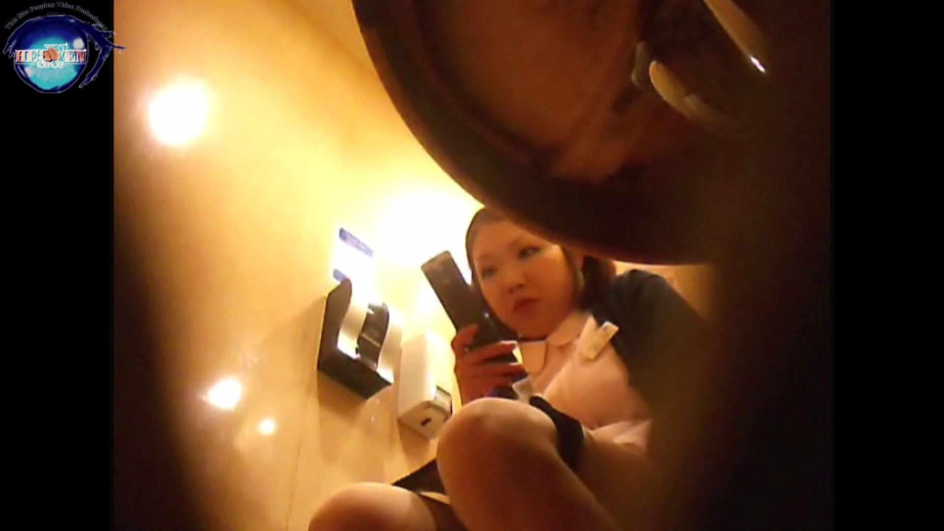突撃!女子化粧室の真実vol.21 制服編  98PIX 6