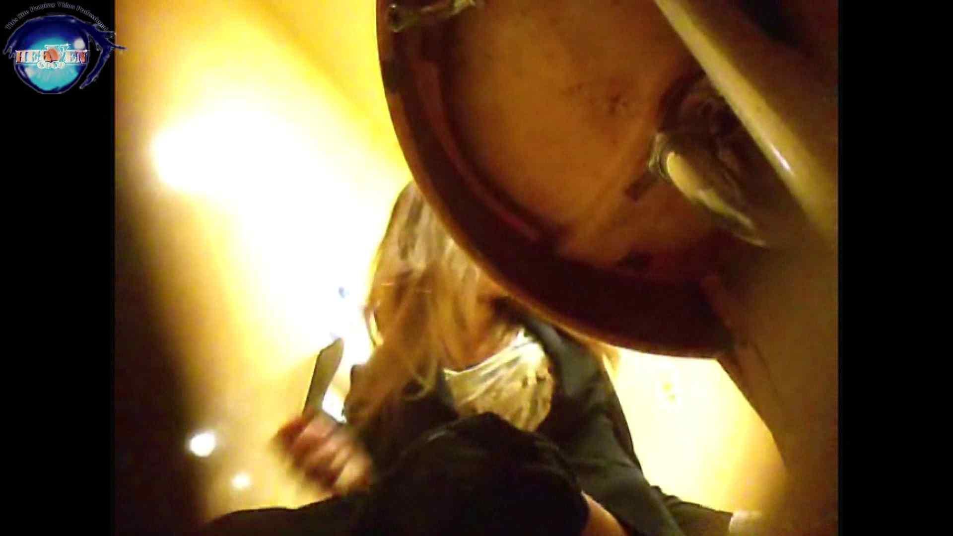 突撃!女子化粧室の真実vol.21 お姉さんのエロ動画 オマンコ動画キャプチャ 98PIX 14