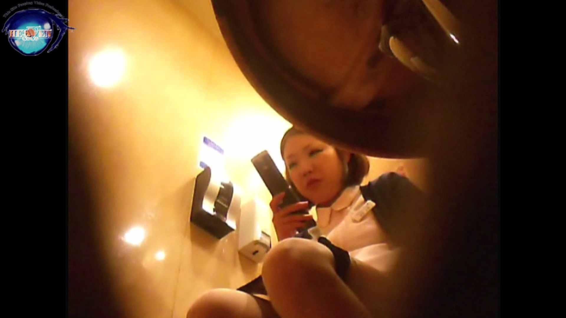突撃!女子化粧室の真実vol.21 制服編  98PIX 15